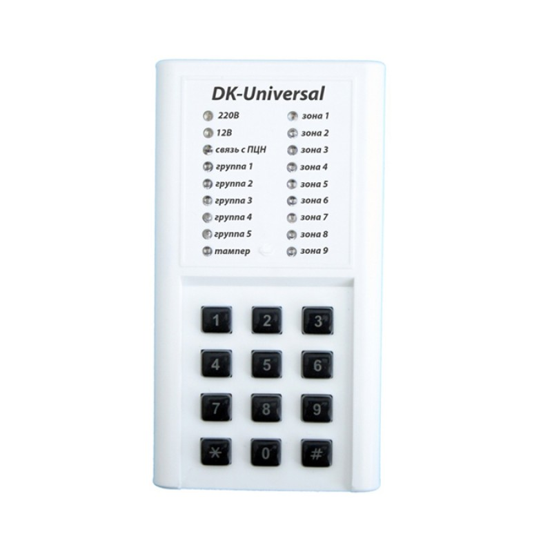 DK-Universal