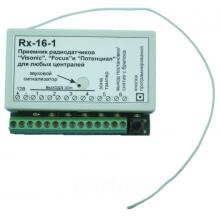 Rx16-1